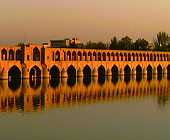Photo of a historic Persian bridge