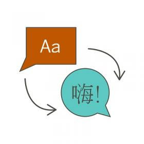 Drawing of two speech bubbles, one with English and one with Japanese